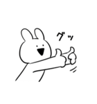 すこぶるウサギ2(個別スタンプ:10)