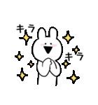 すこぶるウサギ2(個別スタンプ:13)