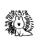 すこぶるウサギ2(個別スタンプ:14)