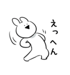 すこぶるウサギ2(個別スタンプ:15)