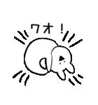 すこぶるウサギ2(個別スタンプ:16)