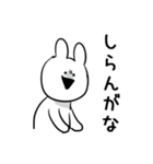 すこぶるウサギ2(個別スタンプ:17)