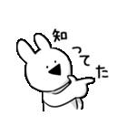 すこぶるウサギ2(個別スタンプ:18)