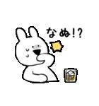 すこぶるウサギ2(個別スタンプ:19)
