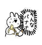 すこぶるウサギ2(個別スタンプ:20)