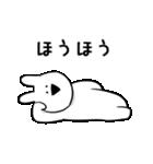 すこぶるウサギ2(個別スタンプ:21)