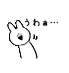 すこぶるウサギ2(個別スタンプ:22)