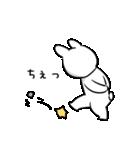 すこぶるウサギ2