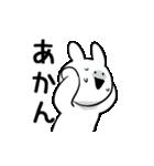 すこぶるウサギ2(個別スタンプ:28)