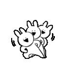 すこぶるウサギ2(個別スタンプ:30)