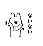 すこぶるウサギ2(個別スタンプ:32)