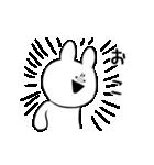 すこぶるウサギ2(個別スタンプ:33)
