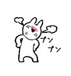 すこぶるウサギ2(個別スタンプ:34)