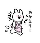 すこぶるウサギ2(個別スタンプ:37)