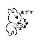 すこぶるウサギ2(個別スタンプ:38)