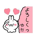 ★ゆか★が使う専用スタンプ(個別スタンプ:06)