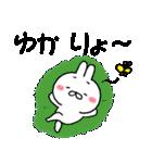 ★ゆか★が使う専用スタンプ(個別スタンプ:07)