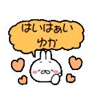 ★ゆか★が使う専用スタンプ(個別スタンプ:08)