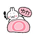 ★ゆか★が使う専用スタンプ(個別スタンプ:09)