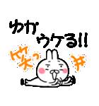 ★ゆか★が使う専用スタンプ(個別スタンプ:13)