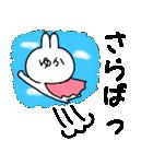 ★ゆか★が使う専用スタンプ(個別スタンプ:18)