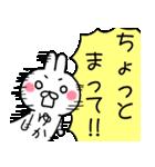 ★ゆか★が使う専用スタンプ(個別スタンプ:19)