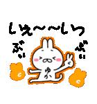 ★ゆか★が使う専用スタンプ(個別スタンプ:23)