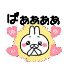 ★ゆか★が使う専用スタンプ(個別スタンプ:24)