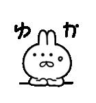 ★ゆか★が使う専用スタンプ(個別スタンプ:30)