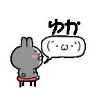 ★ゆか★が使う専用スタンプ(個別スタンプ:31)