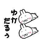 ★ゆか★が使う専用スタンプ(個別スタンプ:35)