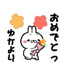 ★ゆか★が使う専用スタンプ(個別スタンプ:36)