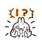 ★ゆか★が使う専用スタンプ(個別スタンプ:38)