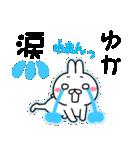 ★ゆか★が使う専用スタンプ(個別スタンプ:39)