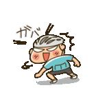 ここでパンクかよー(涙)(個別スタンプ:05)