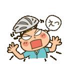 ここでパンクかよー(涙)(個別スタンプ:06)