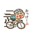 ここでパンクかよー(涙)(個別スタンプ:08)