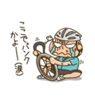 ここでパンクかよー(涙)(個別スタンプ:11)