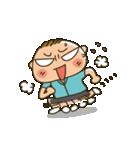 ここでパンクかよー(涙)(個別スタンプ:14)