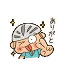 ここでパンクかよー(涙)(個別スタンプ:18)