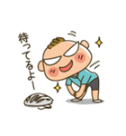 ここでパンクかよー(涙)(個別スタンプ:22)
