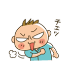 ここでパンクかよー(涙)(個別スタンプ:23)