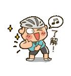 ここでパンクかよー(涙)(個別スタンプ:29)