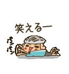 ここでパンクかよー(涙)(個別スタンプ:30)