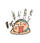 ここでパンクかよー(涙)(個別スタンプ:34)