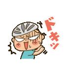 ここでパンクかよー(涙)(個別スタンプ:35)