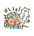 ここでパンクかよー(涙)(個別スタンプ:38)