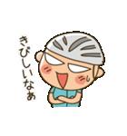 ここでパンクかよー(涙)(個別スタンプ:39)