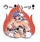 ポケモンゲームドット サウンド付き!(個別スタンプ:03)