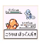 ポケモンゲームドット サウンド付き!(個別スタンプ:04)